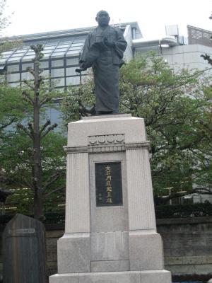 kuranosuke.jpg