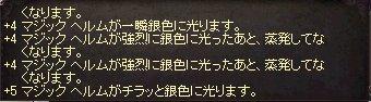 17_20120723213557.jpg
