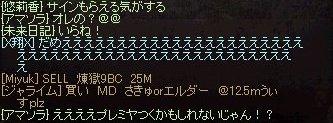 19_20120723214818.jpg