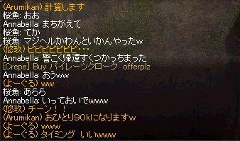 5_20120608001118.jpg