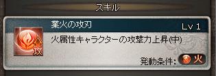 GR-00011.png