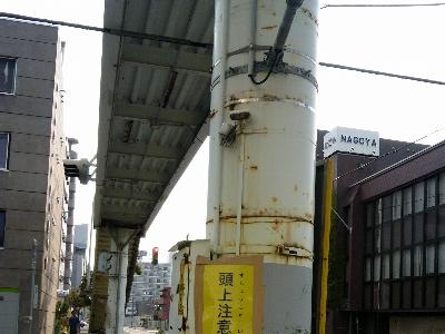 歩道橋その7