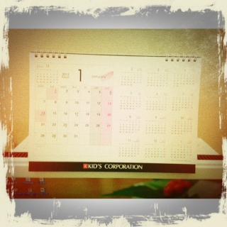 カレンダー置き型__