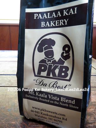 2012年6月 Paalaa Kai Bakery
