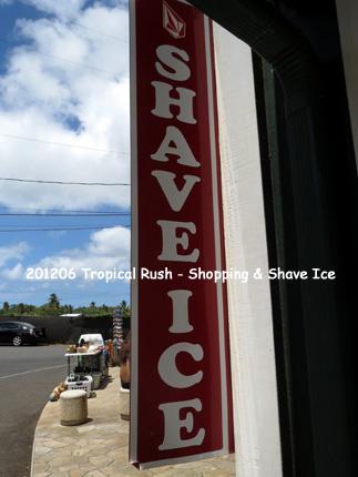 2012年6月 Tropical Rush - Shopping & Shave Ice