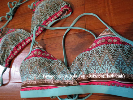 2012  Patagonia - Kupala Top -Babylon(Flash Pink)