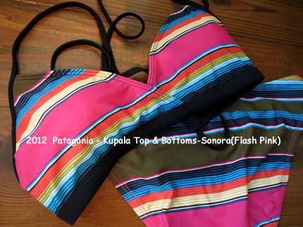 2012  Patagonia - Kupala Top & Bottoms-Sonora(Flash Pink)
