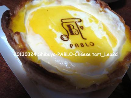 2013年3月 Shibuya-PABLO-Cheese tart