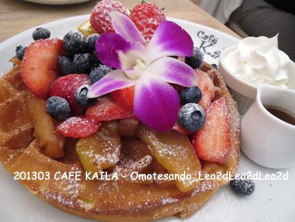 2013年3月 Omotesando-CAFE KAILA