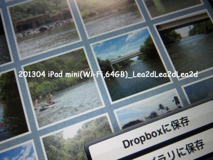 2013年4月 ipad mini - Wi-Fi_64GB
