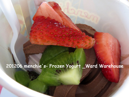 2012年6月 menchie's-Ward Warehouse
