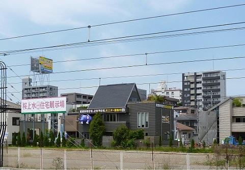 桜上水駅から2