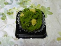 緑寿・菜の花