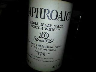 ラフロイグ10年 オールドボトル