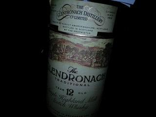 グレンドロナック12年 オールドボトル