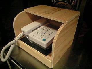 てぼの電話 気