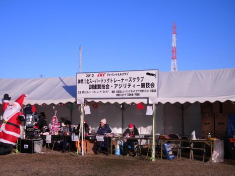 DSCN2238.jpg