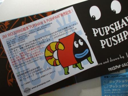 pupshaw and pushpaw 3