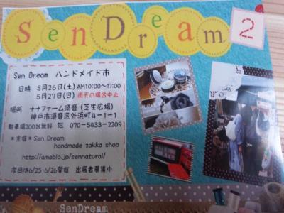 DSC_0324_convert_20120525220701.jpg