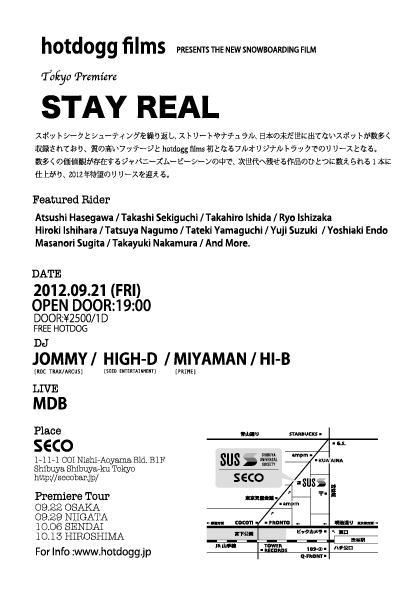 PREMIERE_TOKYO_B95.jpg