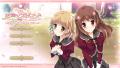 桜舞う乙女のロンド (2)