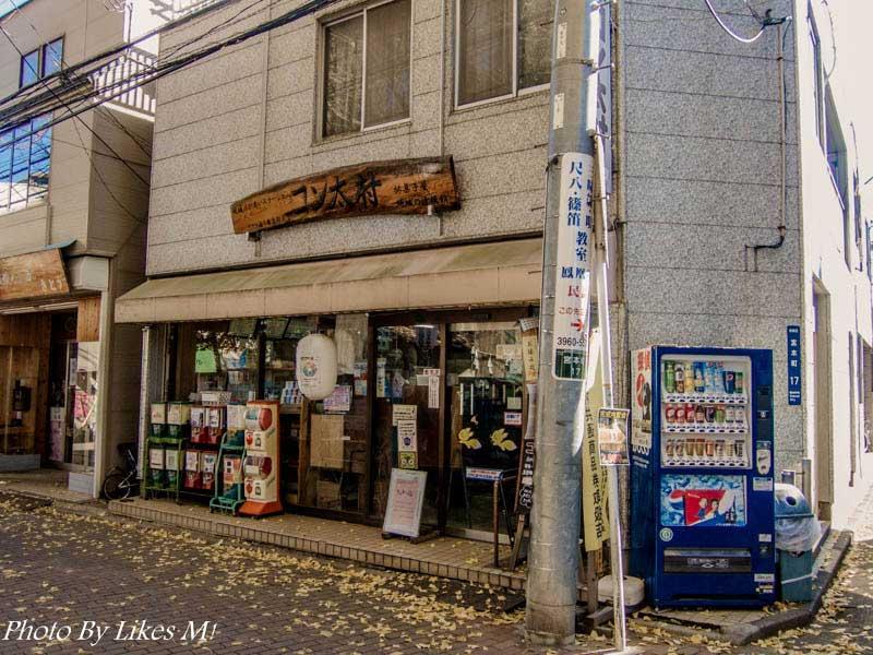 20131222_18_31 mm