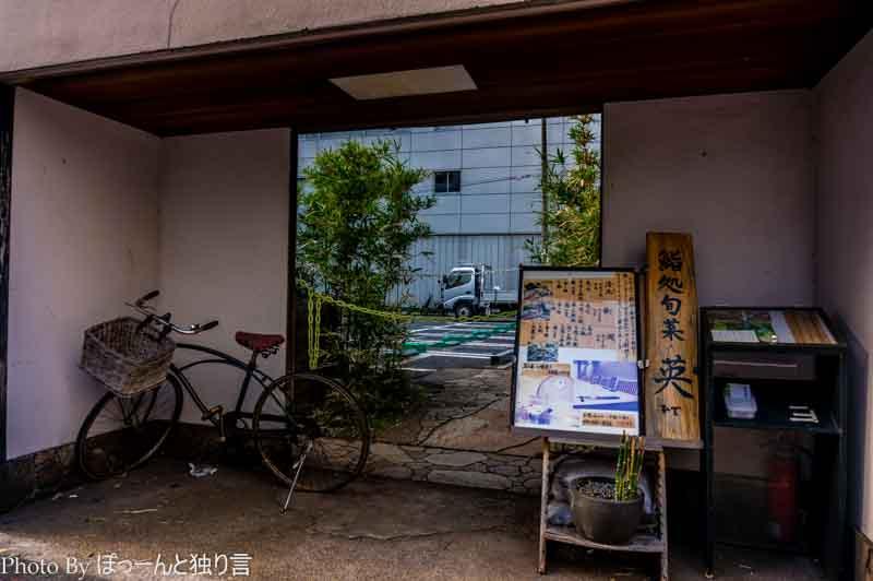 20141018_14_24 mm