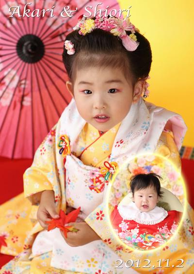 AkariShiori.jpg