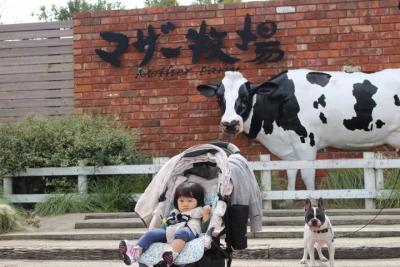 motherfarm1.jpg