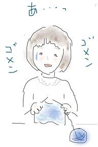 amimono-1.jpg