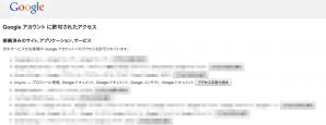 googleAcount2