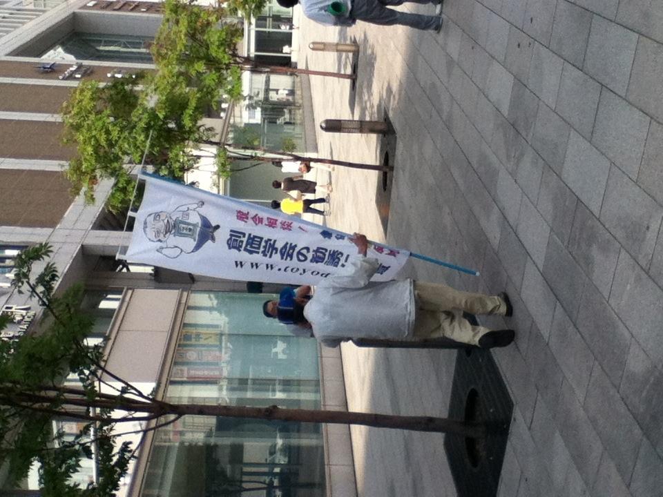 札幌駅前街頭折伏①