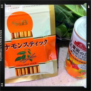 moblog_d7f85732.jpg