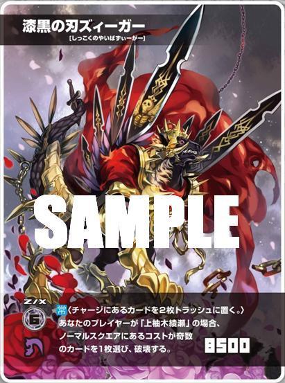 card_121018.jpg