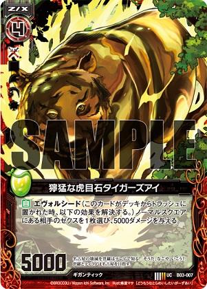 card_121210.jpg