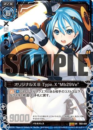 card_121211.jpg