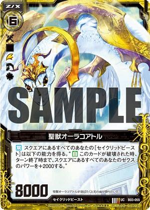 card_121212.jpg
