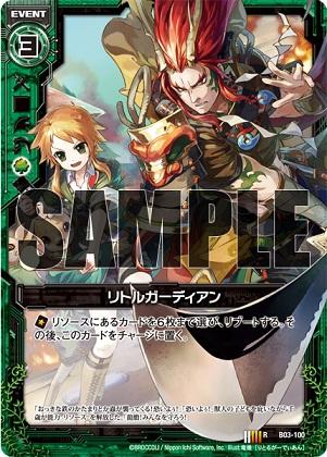card_121214.jpg