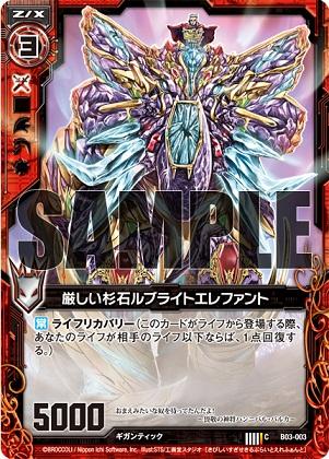 card_121215.jpg