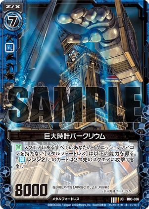card_121218.jpg
