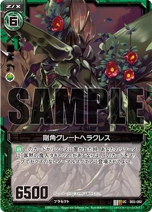 card_121221.jpg