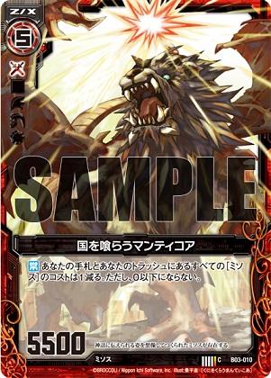 card_121225.jpg