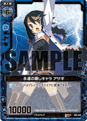 card_121226.jpg