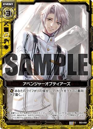 card_121227.jpg