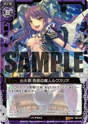 card_121228.jpg