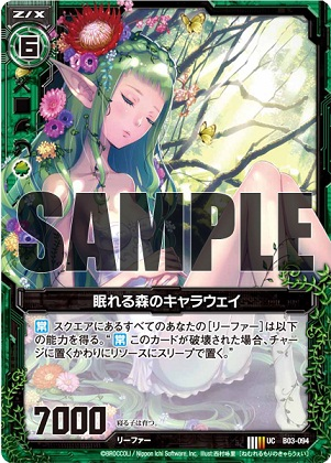 card_130101_0.jpg