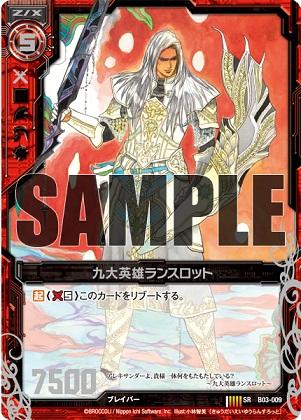 card_130101_1.jpg