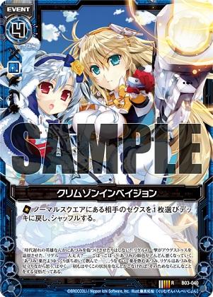 card_130101_2.jpg