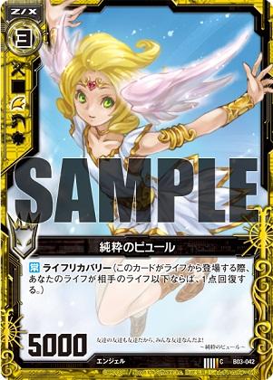 card_130101_3.jpg