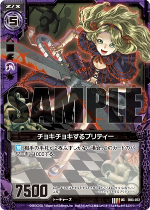 card_130101_4.jpg